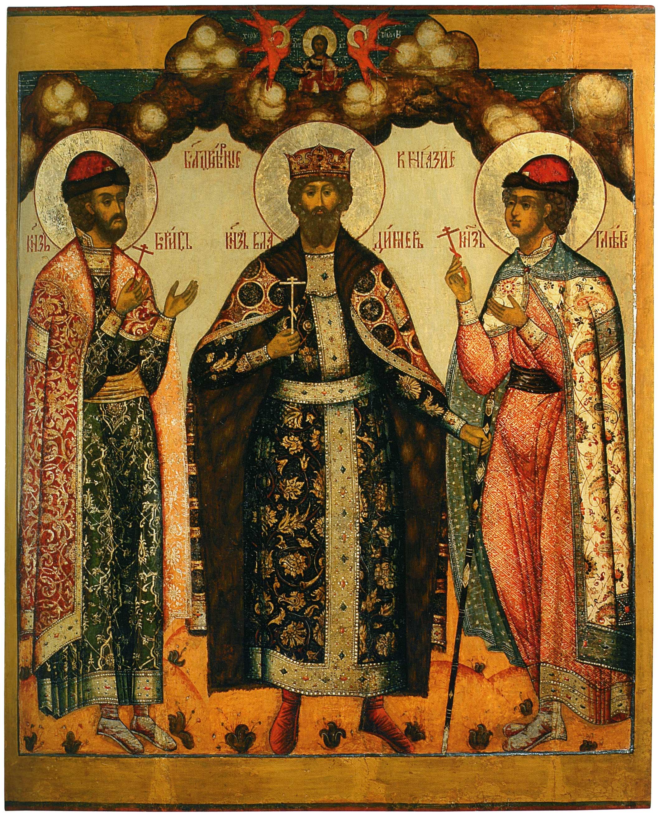 Святые благоверные князья Владимир, Борис и Глеб