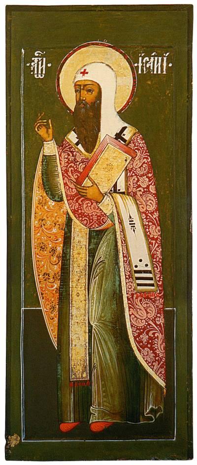 Святитель Исаия Ростовский