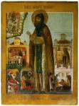 Преподобный Иринарх, затворник Борисо-Глебский, с житием
