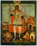 Архангел Михаил с деяниями