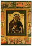 Толгская икона Богоматери, с чудесами и избранными святыми