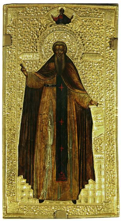 Преподобный Исаакий Далматский