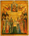 Избранные святые в молении перед Владимирской иконой Богоматери