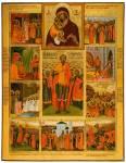 Святой мученик Андрей Стратилат, с деяниями. История Донской иконы Богоматери