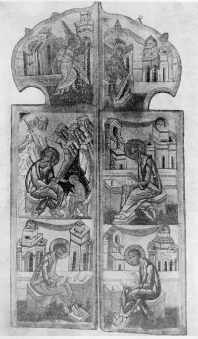 Царские врата (собр.С.П.Рябушинского)