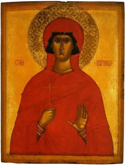 Святая Параскева Пятница