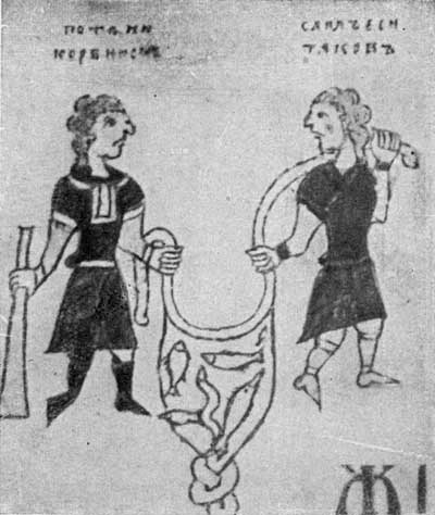 Инициал «М» - Псалтирь [F.п.I.2], л. 275 об.