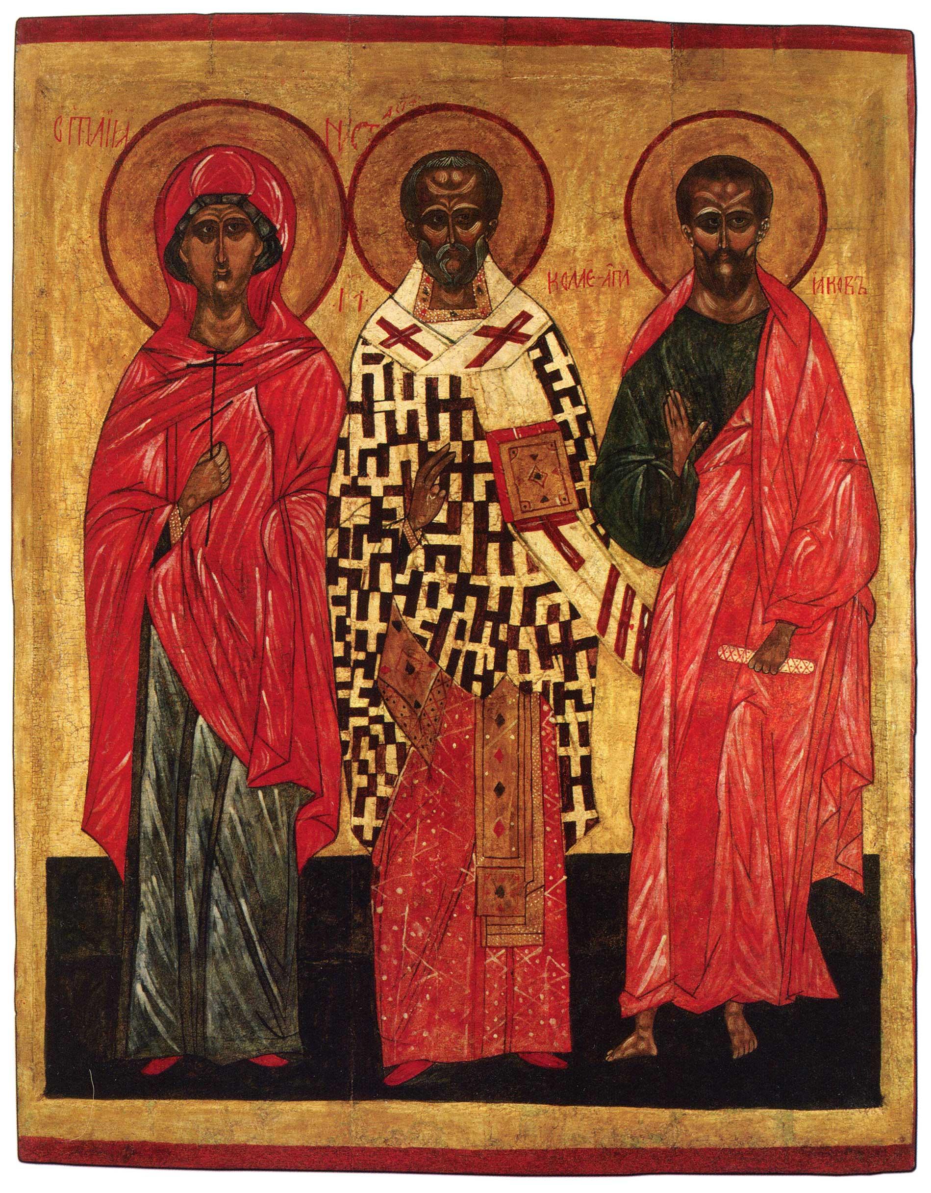 Избранные святые: Анастасия, Николай Чудотворец, апостол Иаков