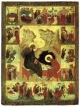 Иоанн Богослов на острове Патмосе, с житием