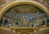 Христос среди апостолов