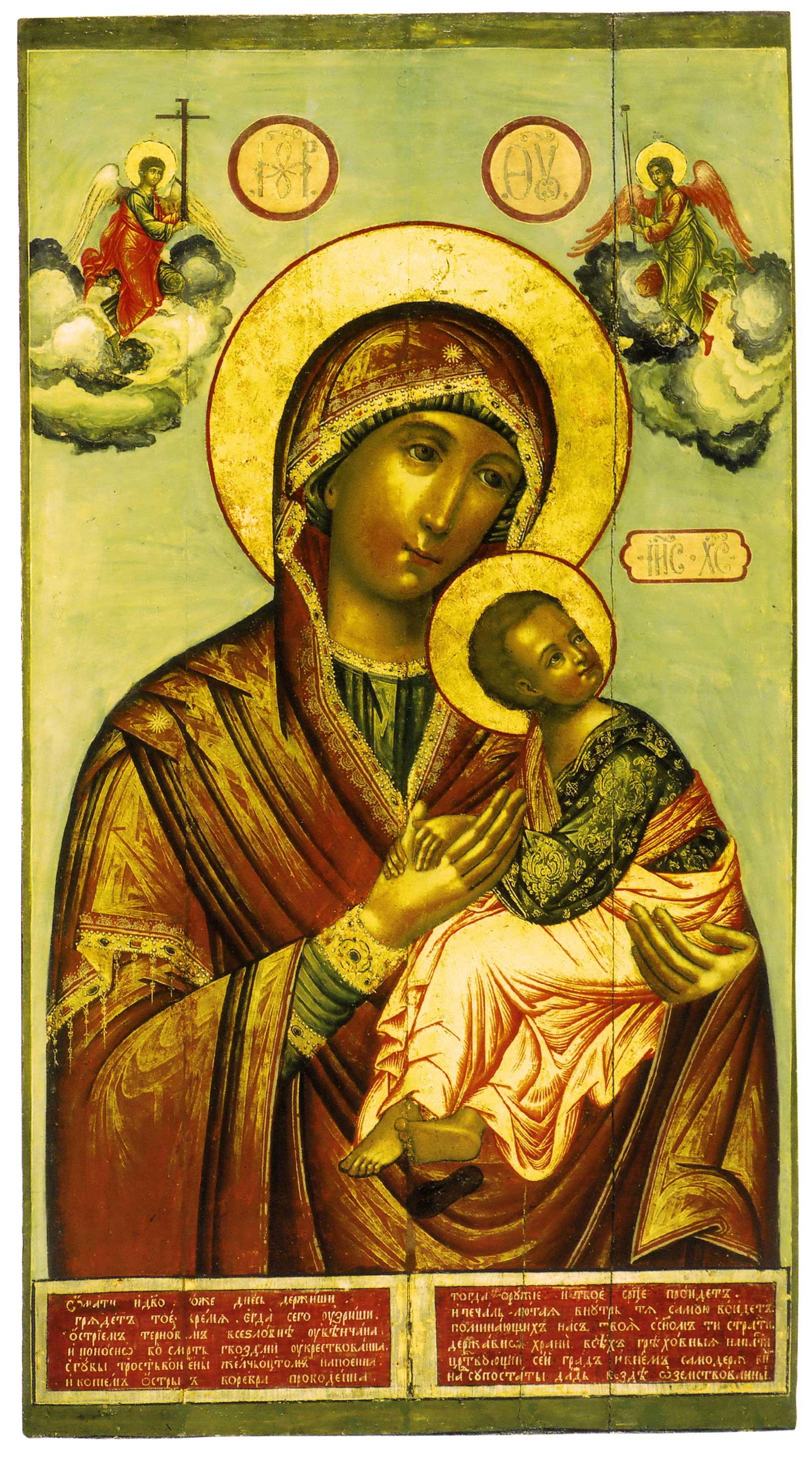 Страстная икона Богоматери