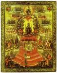 София Премудрость Божия («София созда себе храм...»)