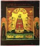Богоматерь Прибавление Ума, с избранными святыми