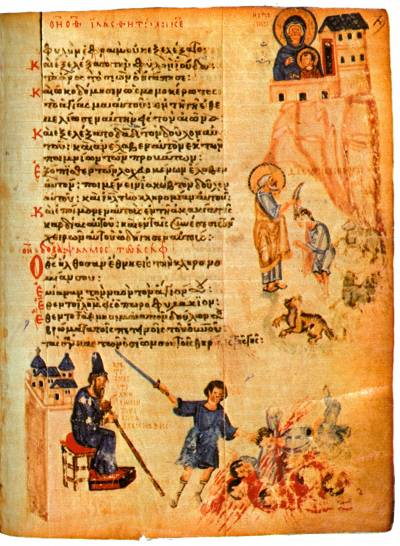 Миниатюры к псалмам 77 и 78 - Хлудовская Псалтырь [греч.129-д], л. 79
