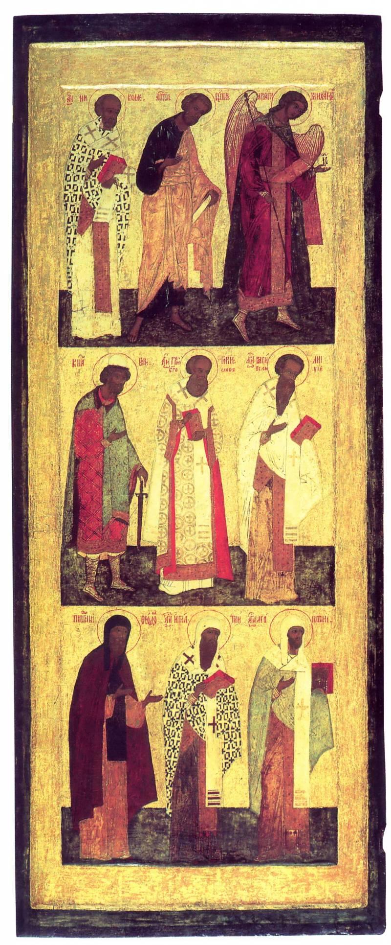 Избранные святые