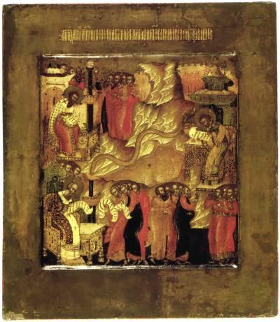 Беседа Василия Великого, Григория Богослова и Иоанна Златоуста («Добрые плоды Учения»)