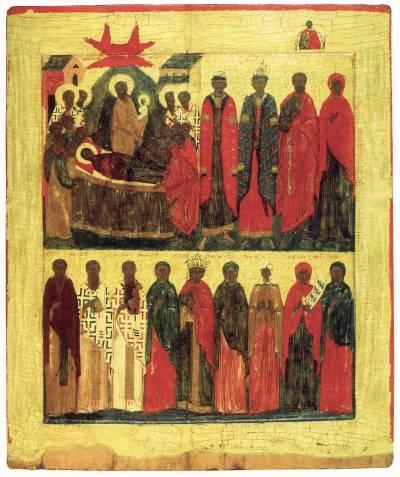 Успение Богоматери и избранные святые