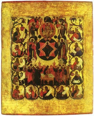София Премудрость Божия со сценой преломления хлеба апостолом Петром и Похвалой Богоматери