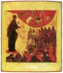 Богоматерь Боголюбская с предстоящими