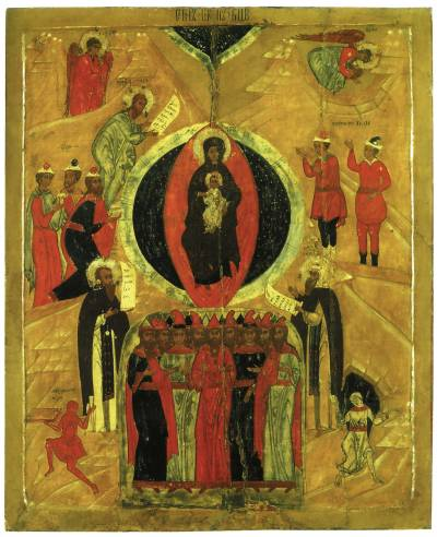 Собор Богоматери