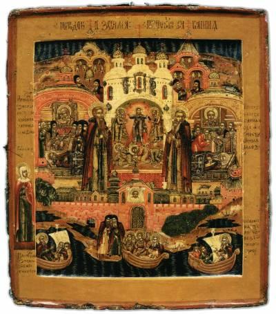 Зосима и Савватий Соловецкие, с видом монастыря