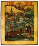 Мария Египетская, со сценами жития
