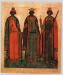 Святые князья Владимир, Борис и Глеб