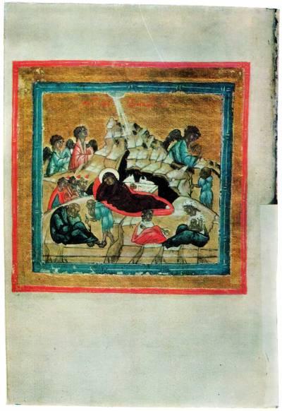 Рождество Христово - Сборник бесед на двунадесятые праздники [1028],