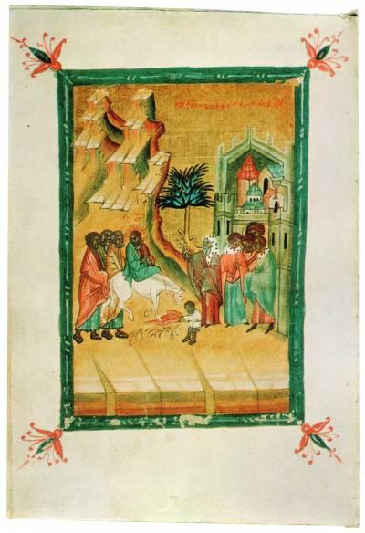 Вход в Иерусалим -  [],