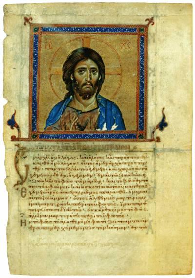 Первый лист Евангелия от Иоанна - Первый лист Евангелия от Иоанна из Псалтири с Новым Заветом [ДР-78], л. 1