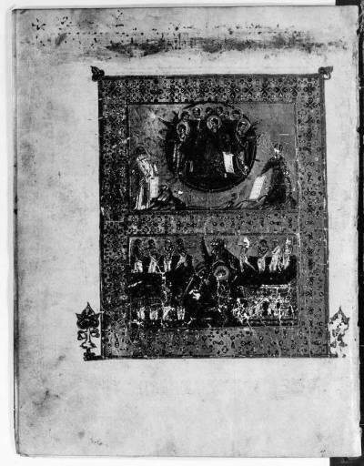 Видение пророка Аввакума. Сошествие во ад - Слова Григория Назианзина [gr. 543], л. 27 об.