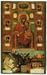 Черниговская-Ильинская икона Богоматери