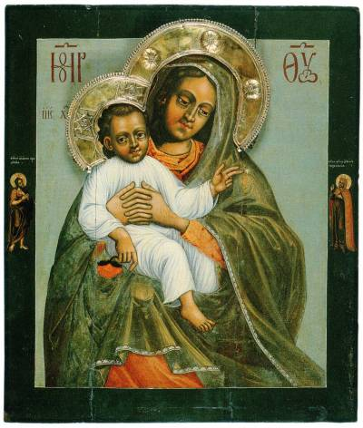 Евтропьевская икона Богоматери