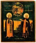 Преподобные Иосиф Песнописец и Георгий Малеин