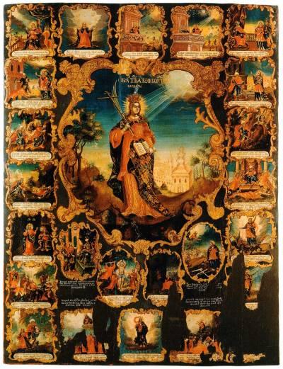 Великомученица Варвара, с акафистом