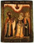 Святые Василий Великий, Антипа и Анастасия