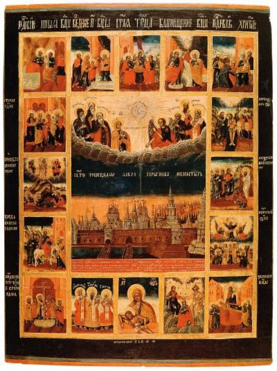 Троице-Сергиев монастырь, с праздниками и святыми