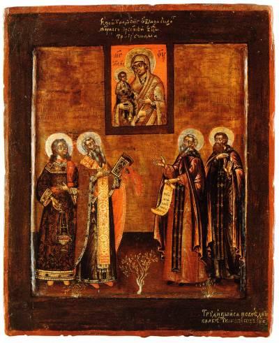 Избранные святые в молении перед образом Богоматери Троеручицы