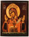 Икона Богоматери «Бысть чрево Твое Святая Трапеза»