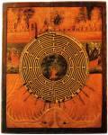 Лабиринт духовный