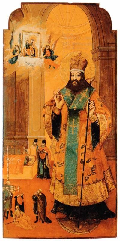 Святитель Димитрий Ростовский, со сценой обретения мощей