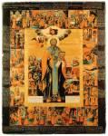 Святитель Харалампий, с житием