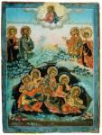 Семь спящих отроков Эфесских, с избранными святыми