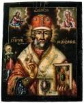 Святитель Николай Чудотворец с предстоящей великомученицей Параскевой