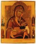 Икона Богоматери «Блаженное Чрево»