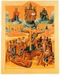 Происхождение Честных древ Креста Господня