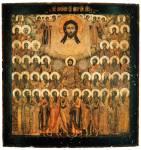 Спас Нерукотворный, с избранными святыми