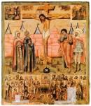 Распятие, с избранными святыми