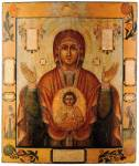 Богоматерь Знамение
