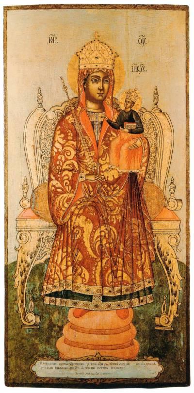 Руденская икона Богоматери